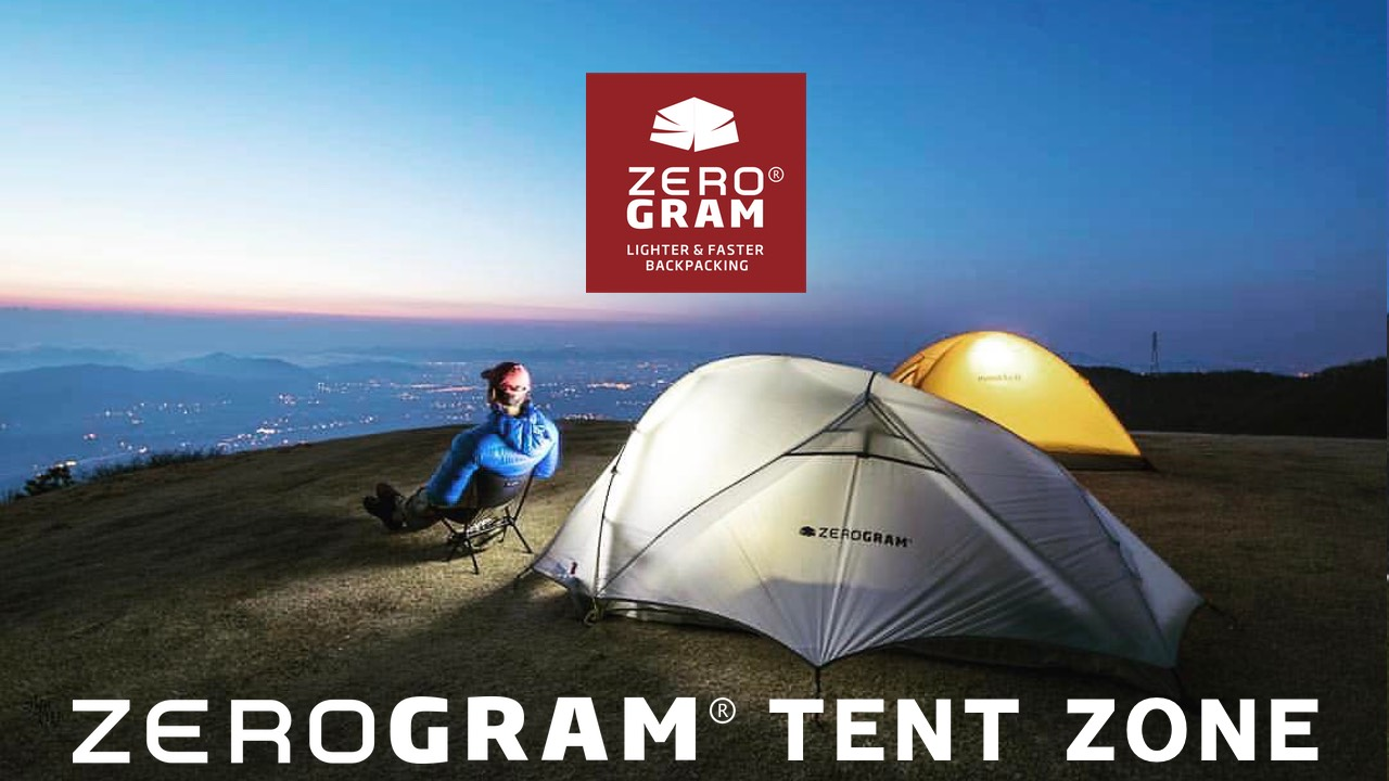 ZEROGRAM CAMP ZONE
