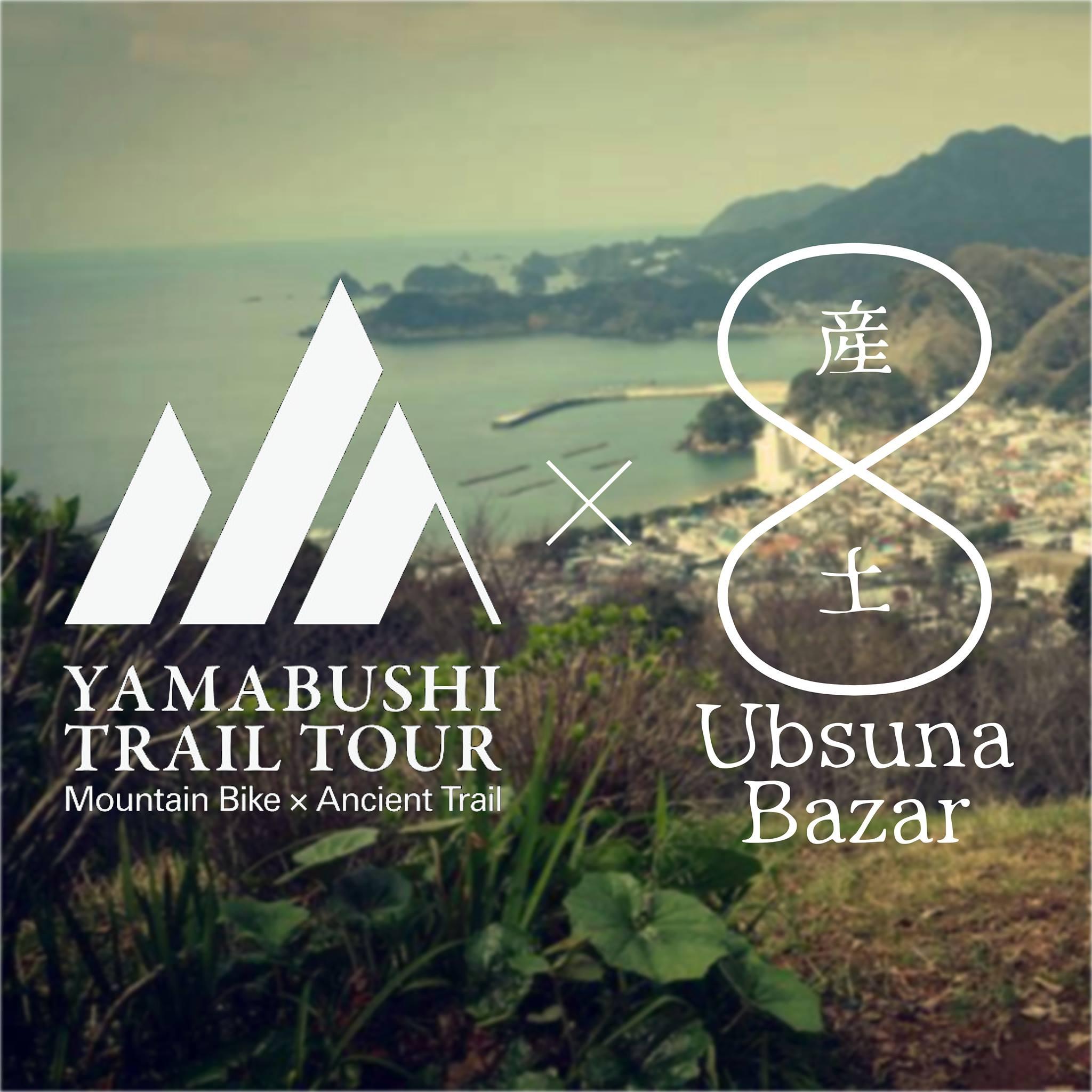 YAMABUSHI TRAIL TOUR & 産土Bazar