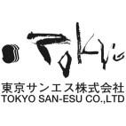 東京サンエス株式会社