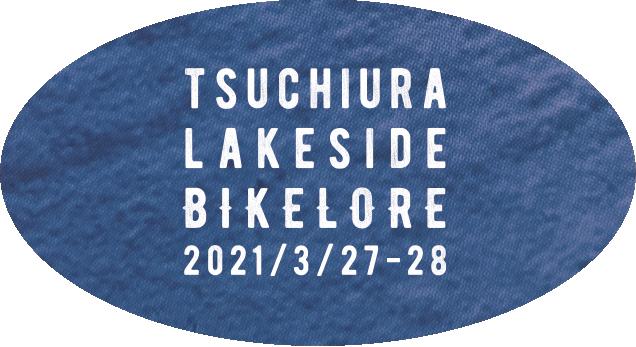 TSUCHIURA LAKESIDE BIKELORE/土浦レイクサイドバイクロア 2021年 3月27-28日(土日)